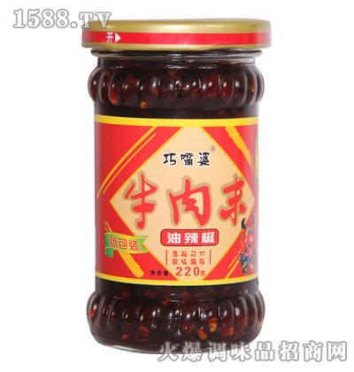 巧嘴婆牛肉末油辣椒220g