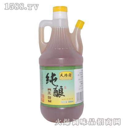 天浩圆纯酿米醋800ml