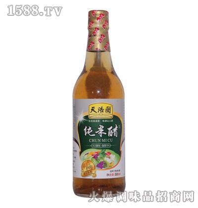 天浩圆纯米醋500ml