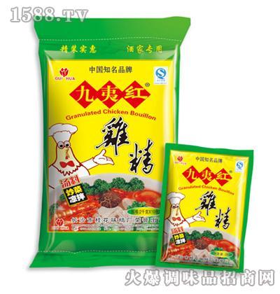 九夷红鸡精2kg