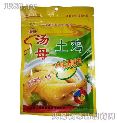 汤母土鸡鸡味调味料80克