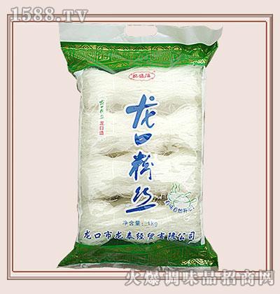龙盛福龙口粉丝1kg
