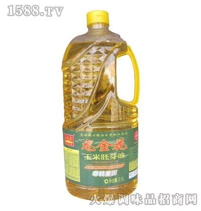 龙金花玉米胚芽油2.5L