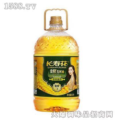 长寿花金胚玉米油5升