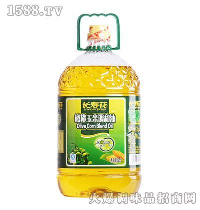 长寿花橄榄玉米调和油5升