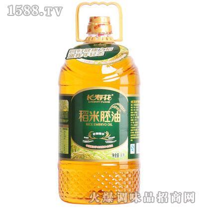 长寿花稻米胚油4升