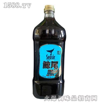 食圣鲸尾焖鱼醋2升