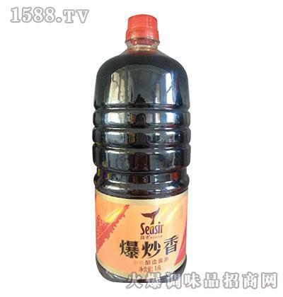 食圣爆炒香中色酿造酱油1.6升