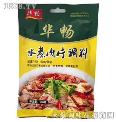 华畅水煮肉片调料100g