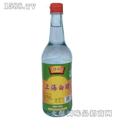口珍上海白醋500ml