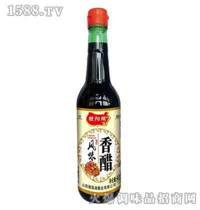 梗阳湖风味香醋420ml