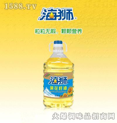 海狮牌葵花籽油