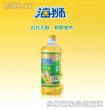 海狮牌玉米油