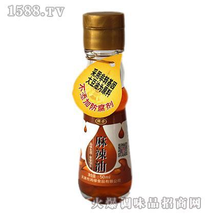 禄荣麻辣油50ml