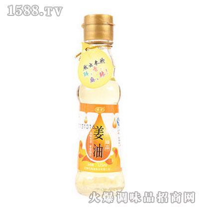 禄荣姜油125ml
