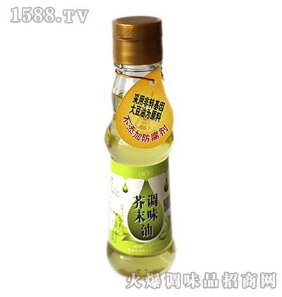 禄荣芥末调味油125ml