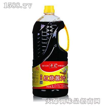 开天红烧酱汁3L