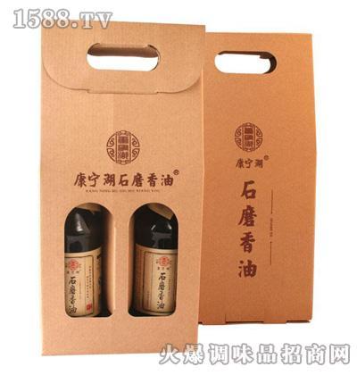 康宁湖石磨香油礼盒装