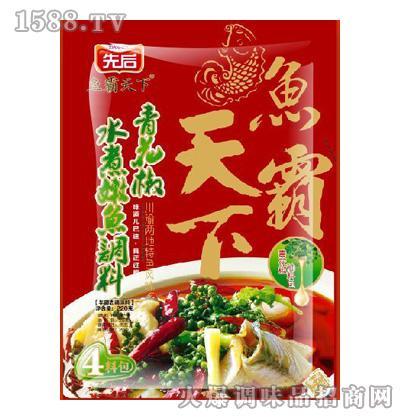 青花椒水煮鱼料220g