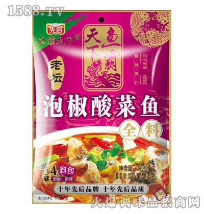 泡椒酸菜鱼全料330g
