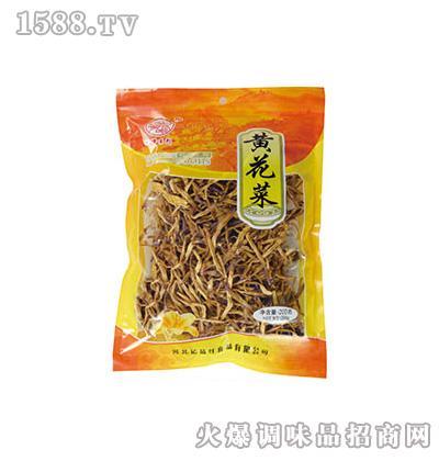 云峰黄花菜200g