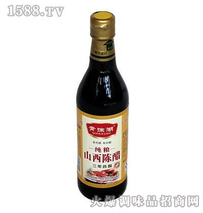 青徐湖纯粮山西陈醋420ml(瓶装)