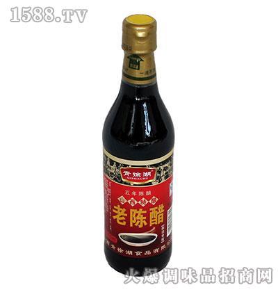 青徐湖老陈醋420ml(瓶装)