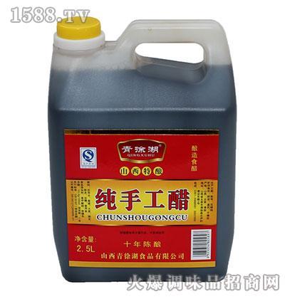 青徐湖纯手工醋2.5L