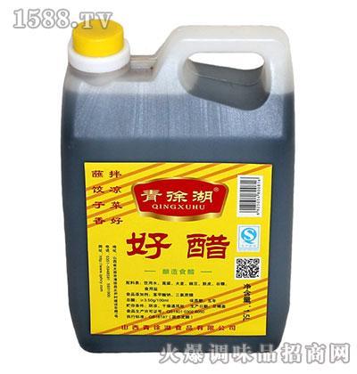 青徐湖好醋1.5L