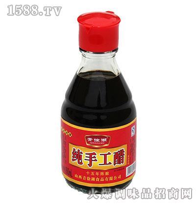 青徐湖纯手工醋160ml