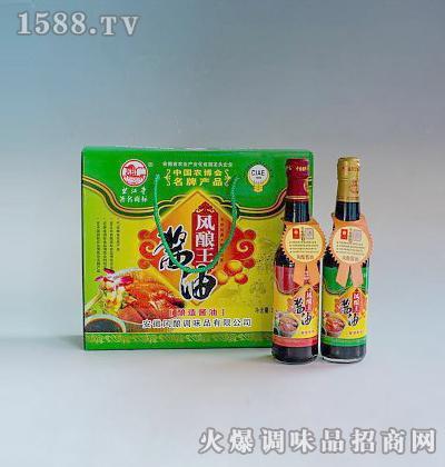 风酿王酱油礼盒