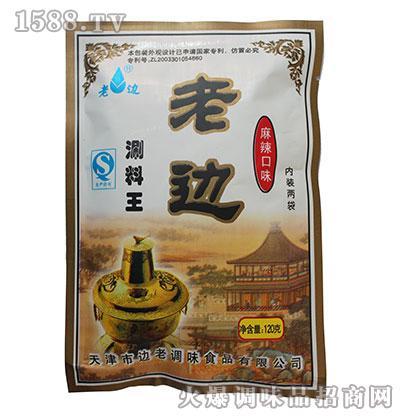 老边涮料王120克(麻辣口味)