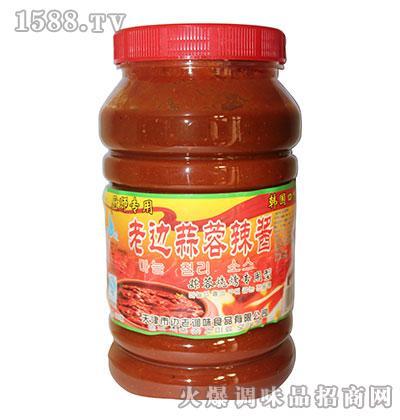老边蒜蓉辣酱1900克(厨师专用)
