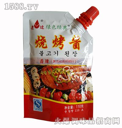 老边烧烤酱110克(香辣)