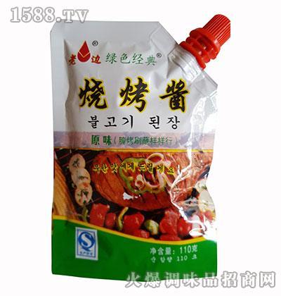 老边烧烤辣酱110克(原味)