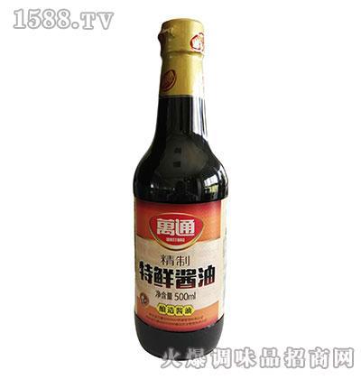 精制特鲜酱油500ml-万通