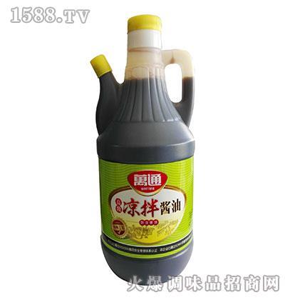 凉拌酱油800ml-万通