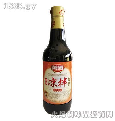 凉拌酱油500ml-万通