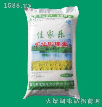 佳木斯龙佳米业有限责任公司