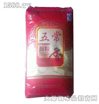 东北珍珠米5kg-龙洁|佳木斯龙佳米业有限责任公司-品