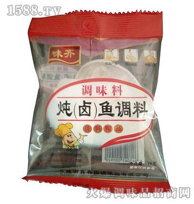 炖(卤)鱼调料15g-味齐