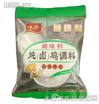 炖(卤)鸡调料15g-味齐