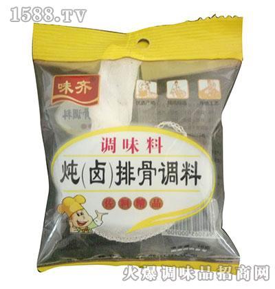 炖(卤)排骨调料15g-味齐