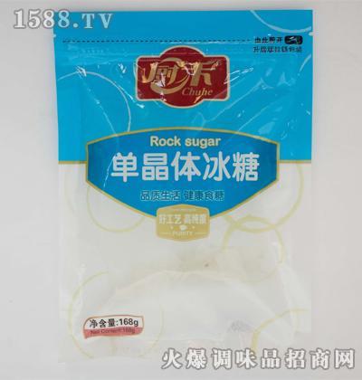 单晶体冰糖168克-厨禾