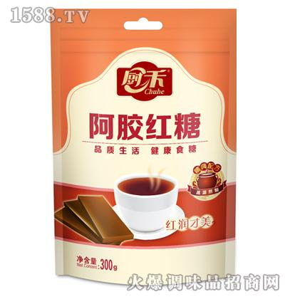 阿胶红糖300g-厨禾