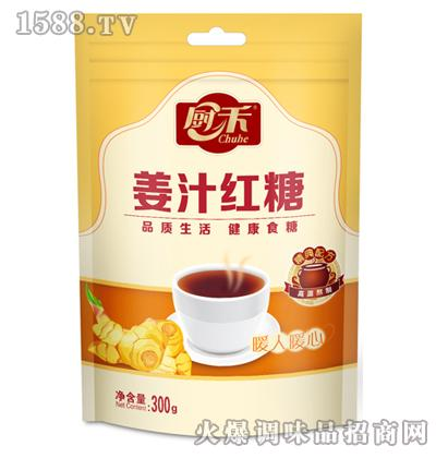 姜汁红糖300g-厨禾