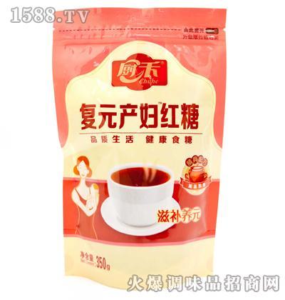 复元产妇红糖350g-厨禾