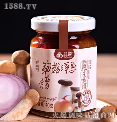 鲍菇洋葱香酱(原味)-晶荣