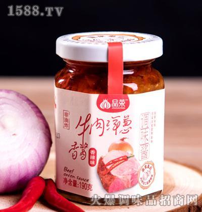 牛肉洋葱香酱(香辣)-晶荣