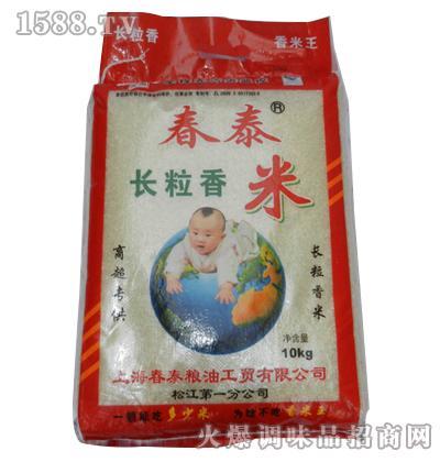 长粒香米10kg-春泰